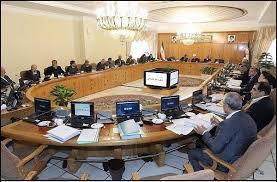 پاورپوینت قوه مجریه و دستگاه اداری مرکزی جمهوری اسلامی ایران