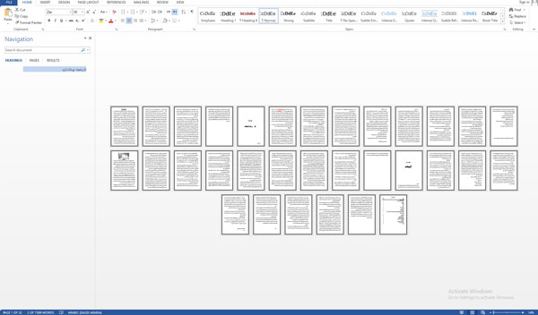 تحقیق دربارهتاریخچه نوغانداریدر 32 صفحه